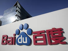 Baidu lança fundo de US$ 60 mi para startups brasileiras